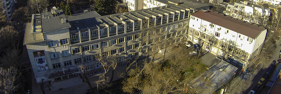 Medical University - Varna