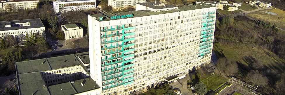 University Hospital 'St. Marina' - Varna
